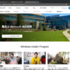 Windows 10 Bug Bashコンテストにエントリーして、賞品「Microsoft本社訪問」を狙う