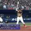 メ〜テレ 『夢対決2017 とんねるずのスポーツ王は俺だ!!5時間スペシャル』 18:30〜23:30