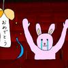 【近況報告】映画館で映画を観られる様になりました