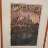 ■吉田博展:あの空気感はいかにして版画で描きだしたのか?