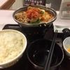 すき家の「豚チゲ鍋定食」