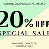 2020 SPRING / SUMMER SPECIAL SALE