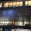 日本橋高島屋新館へ行ってみた。