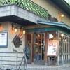 たまプラーザのモンスーンカフェはやっぱり美味しかった!