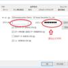 【BitFlyer】C#でビットコインを自動売買する。その③(ビットコインの時系列データをCSVに加工しMT4に読み込ませる)