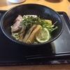 山形麺パスポート 「ぬーぼう三代目」
