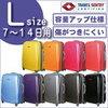 リットルがどこよりも安いです スーツケースキャリーバッグが期間限定並みの「納得」価格 | ダブルファス