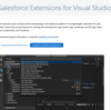 SFDC:Salesforce Extensions for Visual Studio Codeを試してみました