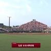 楽天VSオリックス@弘前 はるか夢球場