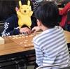 長男の将棋大会へ♪子供への声掛けの仕方を再び反省…