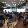 初のインリバ主催イベントでした。