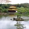 日本のエリート知能指数の高さを綴る湯川秀樹自伝「旅人」