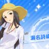 2017.9.13 シンデレラキャラバン3日目