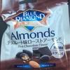 「チョコ味なのに糖質たったの4.3g‼️チョコレート味ローストアーモンド」◯ グルメ