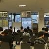 高速バス乗車記録 名神ハイウェイバス 名古屋→京都