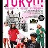 『TOKYO!』