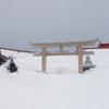 富士山登山~その4:残雪期の富士宮口~剣ヶ峰往復