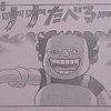 「毎度!浦安鉄筋家族」が最終回を迎えました。心配だ!