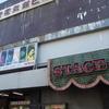 【群馬県高崎市】高崎電気館を見学しました。
