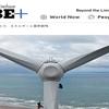 風力発電の現在
