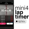iPhone用ラップタイマーアプリをリリースしました