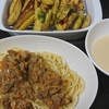 ガパオ風?パスタ、オーブンポテト、残りのスープ