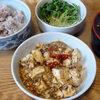 今日の食べ物 朝食に麻婆豆腐