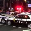 福岡刺殺事件:はてなブログ公式ミートアップ中止について