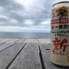 ビーチクリーンでビーチマネー。サーフィン 湘南 鵠沼海岸