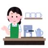 平日夜にカフェで作業する生活を1ヶ月間続けたけど超よかった
