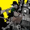 筑摩書房よりアンソロジー集「ハーン:ザ・ラストハンター」が2016年10月末に発売予定