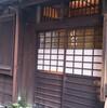根津 【レストラン】 はん亭 根津本店 和食(串揚げ・串かつ)料理