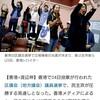 良かった 香港の区議会議員選挙