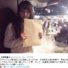 AKB48大森美優、総選挙について意気込みを語る「目標は33位です」