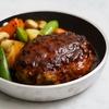 【基本のお料理】ハンバーグのレシピ・作り方【オーブンorフライパンどちらでも】