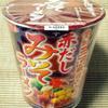 サンヨー食品 サッポロ一番 愛知三河醸造みそ使用 赤だしみそラーメン