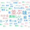 天神界隈で行列の絶えないラーメン居酒屋☆shinshin天神店!!
