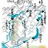 春別ダム(北海道新ひだか)