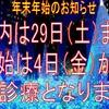 新橋5秒!東京駅・有楽町・新橋・内幸町・汐留付近でのむちうち交通事故治療なら