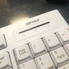 格安キーボードをiPhoneで使う