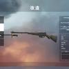 【BF1】従軍星章への道〜Autoloading 8.35(初期仕様)看護兵編〜【武器解説】