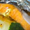 """日焼けの後に、コストコで人気の """"定塩銀鮭切身"""""""
