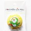 【購入】POKÉMON with YOU 缶バッジ 第10弾 (2014年6月14日(土)発売)