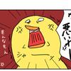 【子育て漫画】怒られまいと裏目な小学生