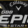 キャロウェイゴルフ GBB EPIC STARシリーズが新発売です。。超軽量の286グラムのドライバーが簡単さをアピールしています。。このクラブは、日本人のシニアやアマチュアゴルファーにとっては、ありがたいクラブですね。。