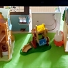 100記事達成! 〈シルバニア〉フワフワ芝生のプレゼント ドラえもんとプリンセスエレナと遊べる世界 A8.netに登録するの巻