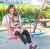 子育て支援、第2子まで拡大=福井県
