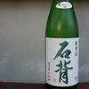 福島の日本酒が毎月届くfukunomoの5月は「純米酒 石背」