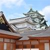日本三大ハゲ山県って何?