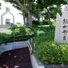 沖縄:摩文仁の丘、岡山の搭